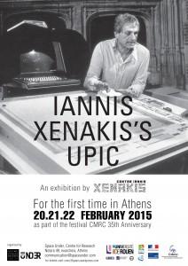 Iannis Xenakis's Upic pour la première fois à Athènes