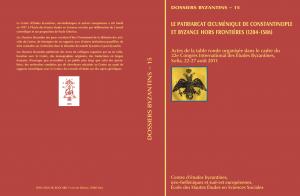dossier-Byzantin-300x196